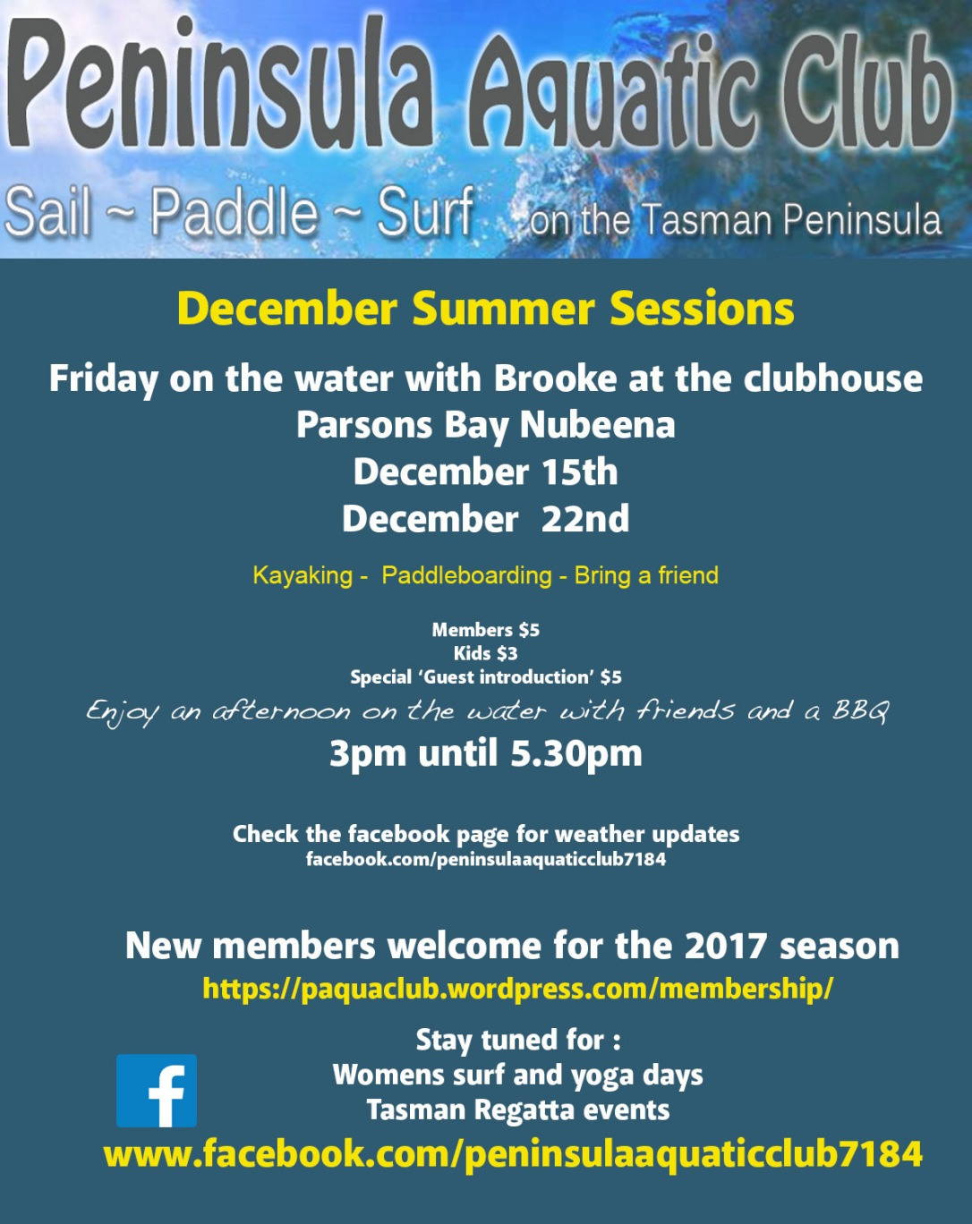 pac december summer sessions